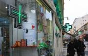 pharmacie_pics_180